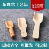 东洋木工艺品 环保茶叶勺  传统工艺 特价 现货