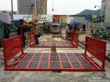 深圳工程洗轮机,洗车槽