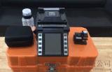 重慶 AT-70S熔接機
