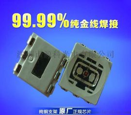 5050rgb1.5w 贴片led照明灯珠