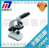 【迈新医疗】三目 生物显微镜 医用做精子分析及MDI/N117M/生物显微镜