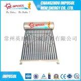 廠家供應優質一體不鏽鋼真空管臥式家用非承壓太陽能熱水器