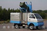 供应自动装卸电动环卫车小区垃圾中转运输车