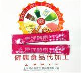 上海同舟共濟膠原蛋白代加工,提供深海魚膠原蛋白代加工,膠原蛋白固體飲料代加工生產