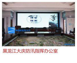 江西南昌DLP激光无缝大屏幕(监控中心,作战指挥中心)