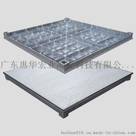 鋁合金防靜電活動地板