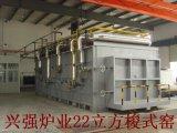 22立方高温全自动梭式窑1800℃