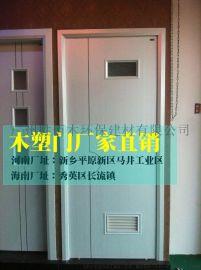 厂家直销 卫生间门防霉厨房门室内防水防虫隔音不变形 木塑套装门