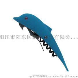 厂家供应多功能创意红酒开瓶器 海豚型开瓶器 红酒起子 海豚豹子