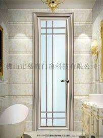 铝合金门窗 高端铝合金门窗 高端铝合金门窗招商加盟