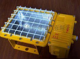 供应BFC8120-150W内场强光防爆灯厂家