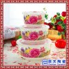 陶瓷保鮮碗微波爐適用保鮮盒帶蓋密封扣耐熱飯盒三件套定制LOGO
