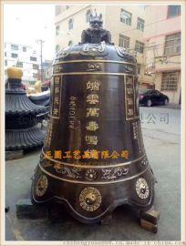 寺庙道观铜钟  浙江铜钟铸造厂家 生产铜钟工艺厂