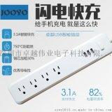 廠家直銷多功能USB智慧插排 插線板工業排插