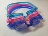 G2800青少年防雾抗紫外线游泳镜 游泳眼镜 泳镜生产厂家