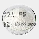 螺螨酯季酮酸类杀螨剂