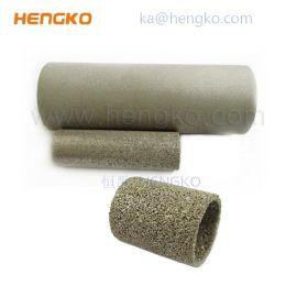 恆歌專業生產 除塵濾芯不鏽鋼燒結管