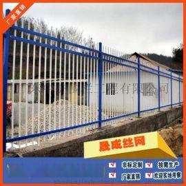 临建项目护栏 广州搅拌站锌钢护栏 白色铁艺围栏