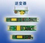 源世達LCD顯示器專用(5V/12V DC-AC)逆變器