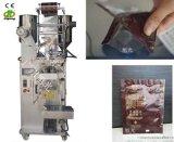 广州一洗黑自动包装机