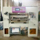 包装印刷行业专用机床 郑州隆生液压数显 程控切纸机