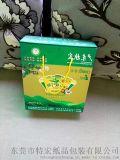 高档茶叶精致包装盒 通用
