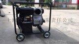 4寸柴油机排污水泵