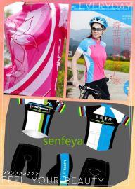 森菲雅骑行服定制户外运动用品定做自行车服装夏季短袖套装