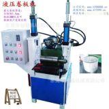 廠家低價供應CD-JB-116自動卷板機、自動卷圓機