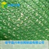 便宜的防尘网,工地遮沙网,农用盖土网