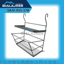 思爱居SAJV-015-17A两层厨房调味瓶挂架