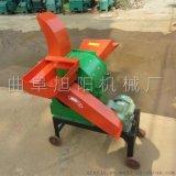 直销旭阳小型家用秸秆粉碎机多功能干湿秸秆粉碎机