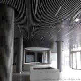 木纹色铝方通天花吊顶,转印仿木纹U形铝方通