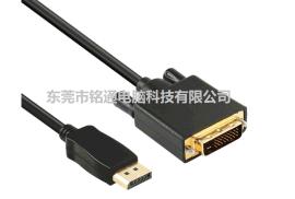 DP to DVI 1.8m 轉接線 DP公轉DVI 公 視頻轉換器
