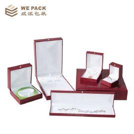 大紅鱷魚紋充皮紙禮品首飾包裝盒