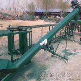 綠色無污染螺旋輸送機加工定制螺旋輸送機廠家曹