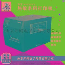 济南总代理热卖东芝 B-EX4T2工业条码打印机