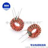 专业订制磁环电感25*15*10-QA-0.80-27:2T共模滤波电感器纯铜绕制