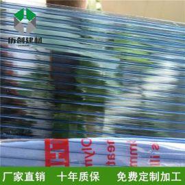 花都pc板厂家 6mm 蓝色 pc阳光板 中空采光板 隔热保温 十年质保  厂家直销