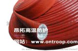 【生产】高温套管、阻燃玻纤管、防护套管,安全环保