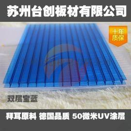 白城阳光板厂家供应6mm阳光板台创品牌