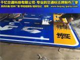 北京高速公路标志牌|道路反光标牌厂家