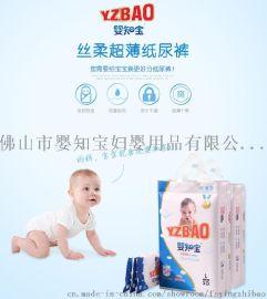 安徽纸尿裤代理选婴知宝纸尿裤