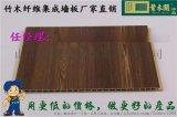 竹木纖維集成牆板踢腳線廠家直銷