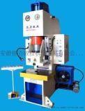 Y27Y-160T液压多功能快速压力机
