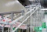 供应悬挂链输送线生产250型悬挂链输送线