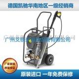 工业车间冷水高压清洗机 HD 10/25-4 CAGE PLUS 广东省代理