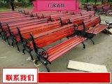 塑木长椅量大送货 公园椅厂家供应