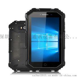 優尚豐W16智慧三防平板電腦7寸windows10雙系統