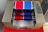 厂家直销优质印刷适性仪,CP225-A油墨打样仪
